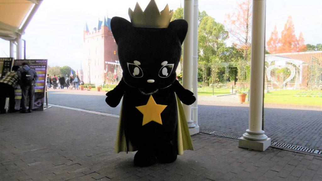 ハウステンボス、光の王国キャラクター キラリ