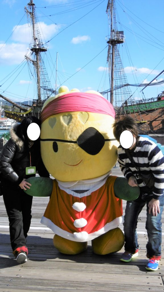 ハウステンボス ハーバータウンに現れる海賊ちゅーりー カップル