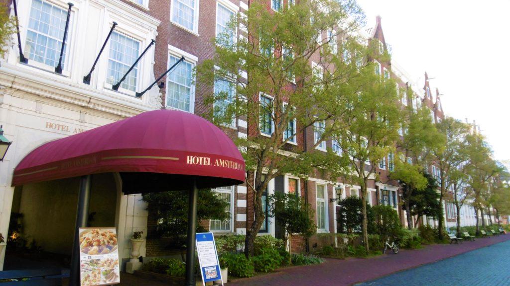 ハウステンボス唯一の園内ホテル、ホテルアムステルダム インスタ映え