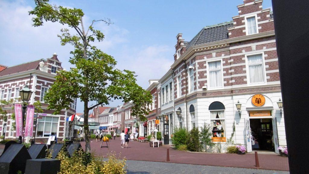 ハウステンボス アムステルダムシティ
