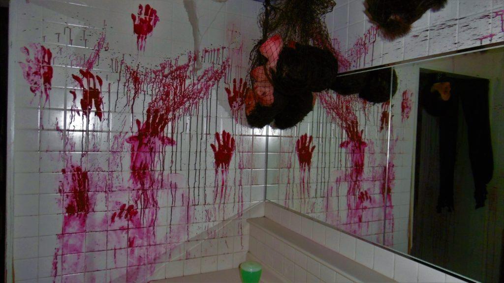 ハウステンボス スリラーシティのホラートイレ