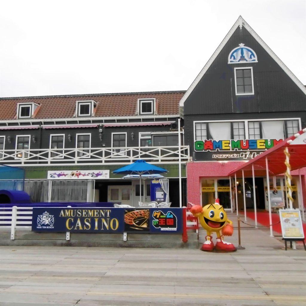 ハウステンボス ハーバータウンにあるゲームミュージアム