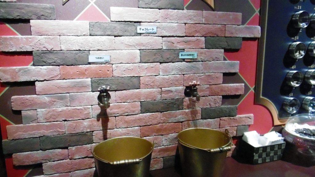 ハウステンボス ショコラ伯爵の館(アトラクションタウン)チョコレートドリンク