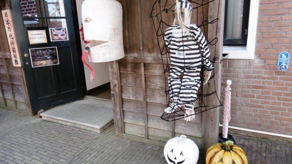 ハウステンボス スリラーシティの日本の化け猫屋敷