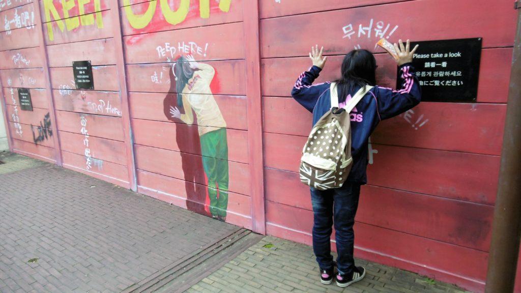 ハウステンボス スリラーシティの壁