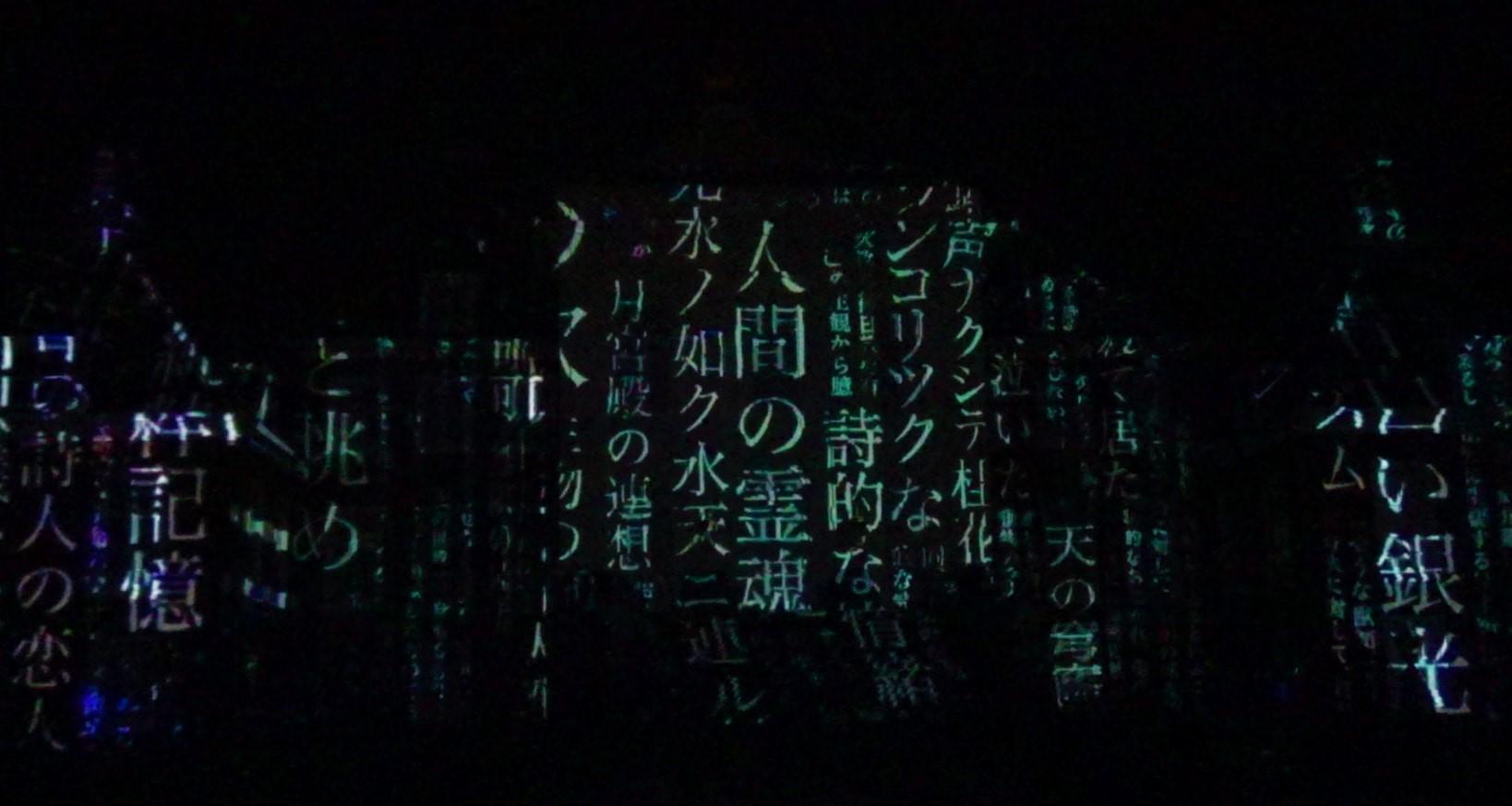 ハウステンボス 光の王国 回り方 パレスハウステンボスのプロジェクションマッピング
